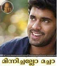 Minnichallo macha - nivin pauly - Neram movie Malayalam photo comment