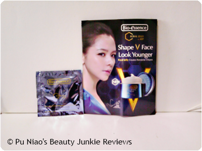 Bio-Essence Face Lifting Cream Royal Jelly + ATP