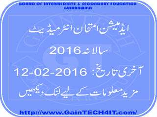 Intermediate admission form 2016 gujranwala board