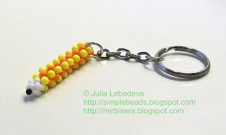 Beaded pencil (a trinket)