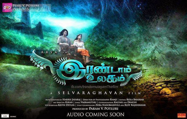 Irandam-Ulagam-Varna-Movie-Stills-and-Wallpaper
