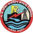 Jobs of Executive Trainees in Madhya Pradesh Power Generating Company Limited-MPPGENCO