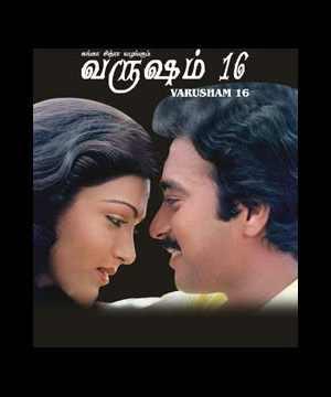 Varusham Padhinaaru movie