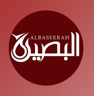 FREE Islamic Audio Lectures