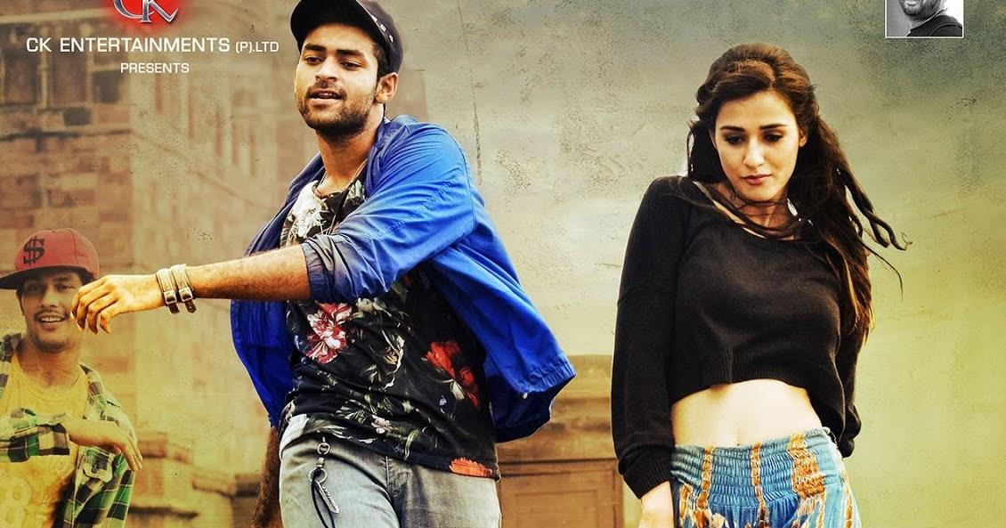 Download Jiya Jile Video Song Loafer Telugu 2015 Movie…