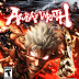 Traduo [PS3] Asura&#39;s Wrath 1.1
