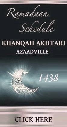 Ramadaan 1438