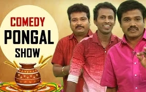 Madurai Muthu's Comedy Pongal Show | Indiaglitz Spl Comedy Pongal 2016 show