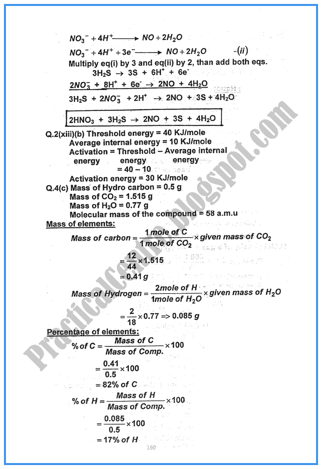 Chemistry-Numericals-Solve-2014-Five-year-paper-class-XI