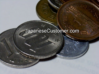 Japanese coins copyright peter hanami 2011