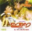Ina 1982 Online Malayalam Movies
