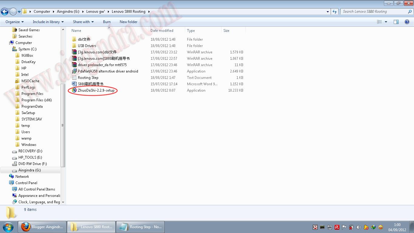 Kemudian Install ZhuoDashi 2.2.9 ke komputer/laptop, klo sobat ...