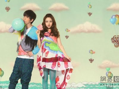 Wi Yu e Fu Meng Ni