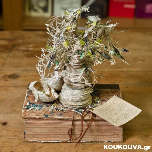 diaforetiko.gr : tromaktiko1679 Μην πετάτε τα παλιά σας βιβλία... Δείτε εδώ γιατί!