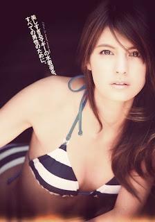 Margaret Natsuki - Shinji Kagawa