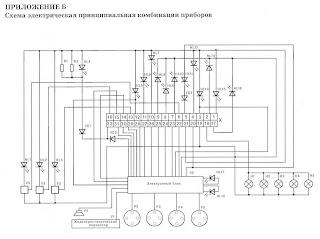 электрические схемы освещения гражданских зданий и учреждений