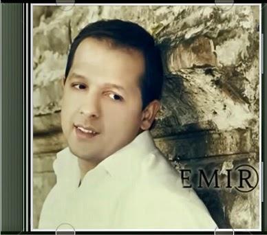 Narodna - Zabavna Muzika 2014 Emir+Habibovic+-+Volja+Bozija+%282014%29