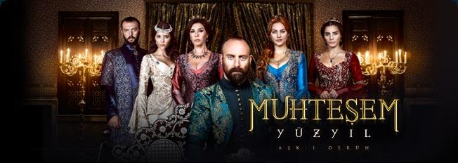 турецкий сериал великолепный век смотреть онлайн