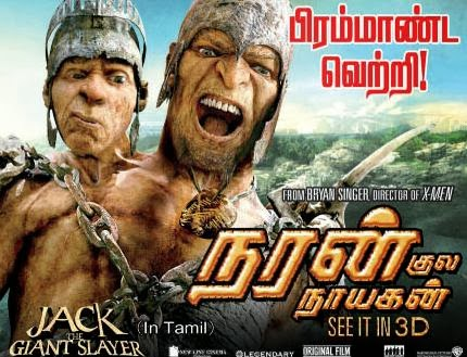 Watch NaranKula Nayagan – Jack the Giant Slayer (2013) Tamil Dubbed Original Audio Full Movie Watch Online For Free Download