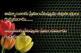 Funny Good Evening Sms #6
