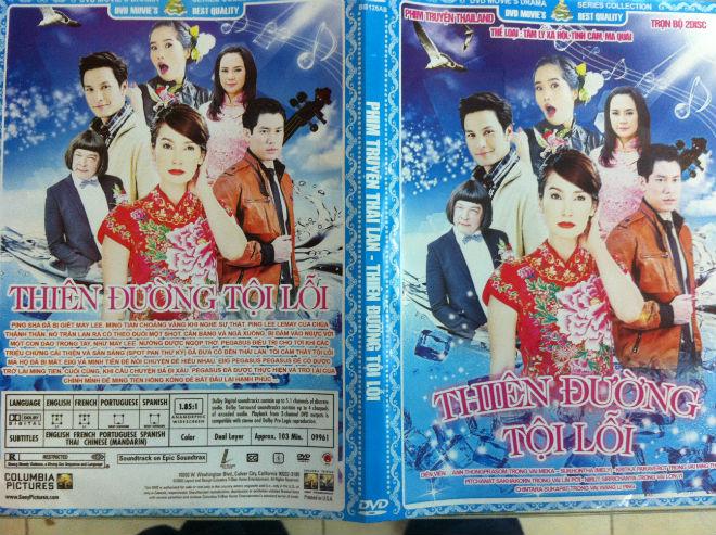 IMG 0490 Thiên Đường Tội Lỗi (2013)