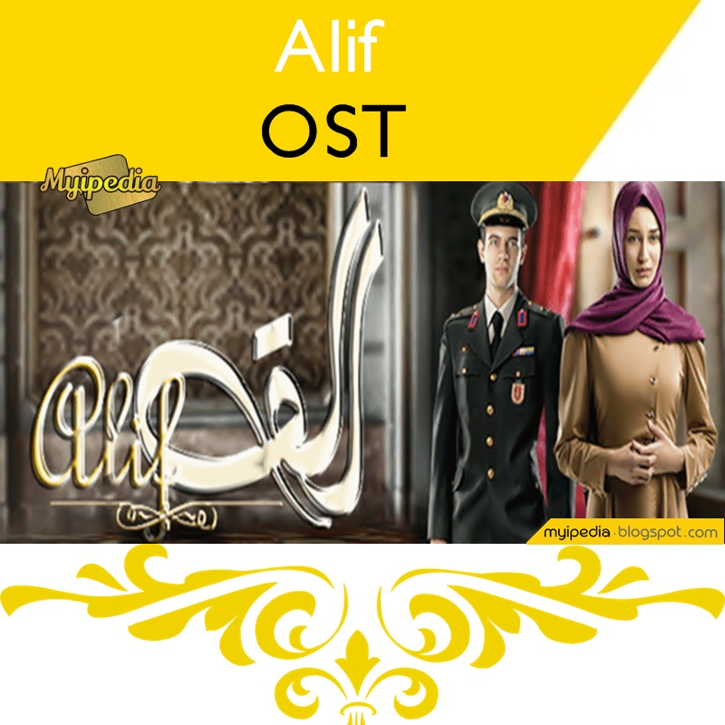 Alif - Episode#207- Complete- 7 March,2016 -belong to SEE ...