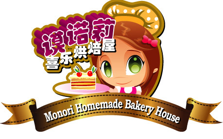 Monori Homemade Bakery House