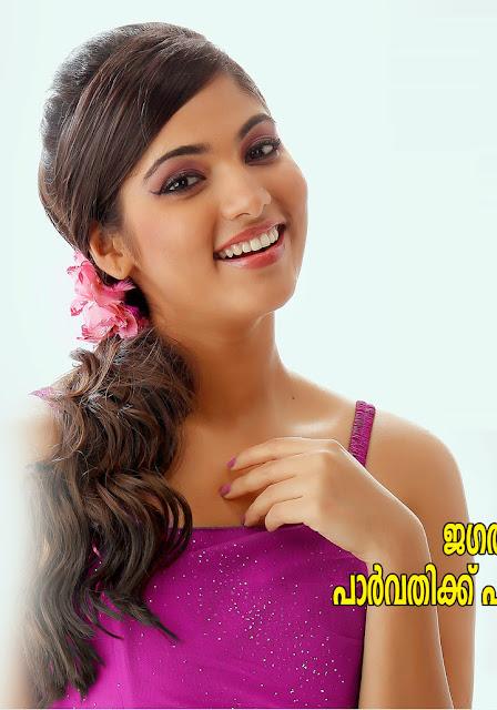 mallu actress muktha hot photos
