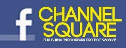 Channel Square facebook
