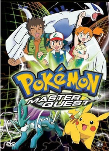 Lista de Capitulos de Pokémon - 5ta Temporada:La Búsqueda Del
