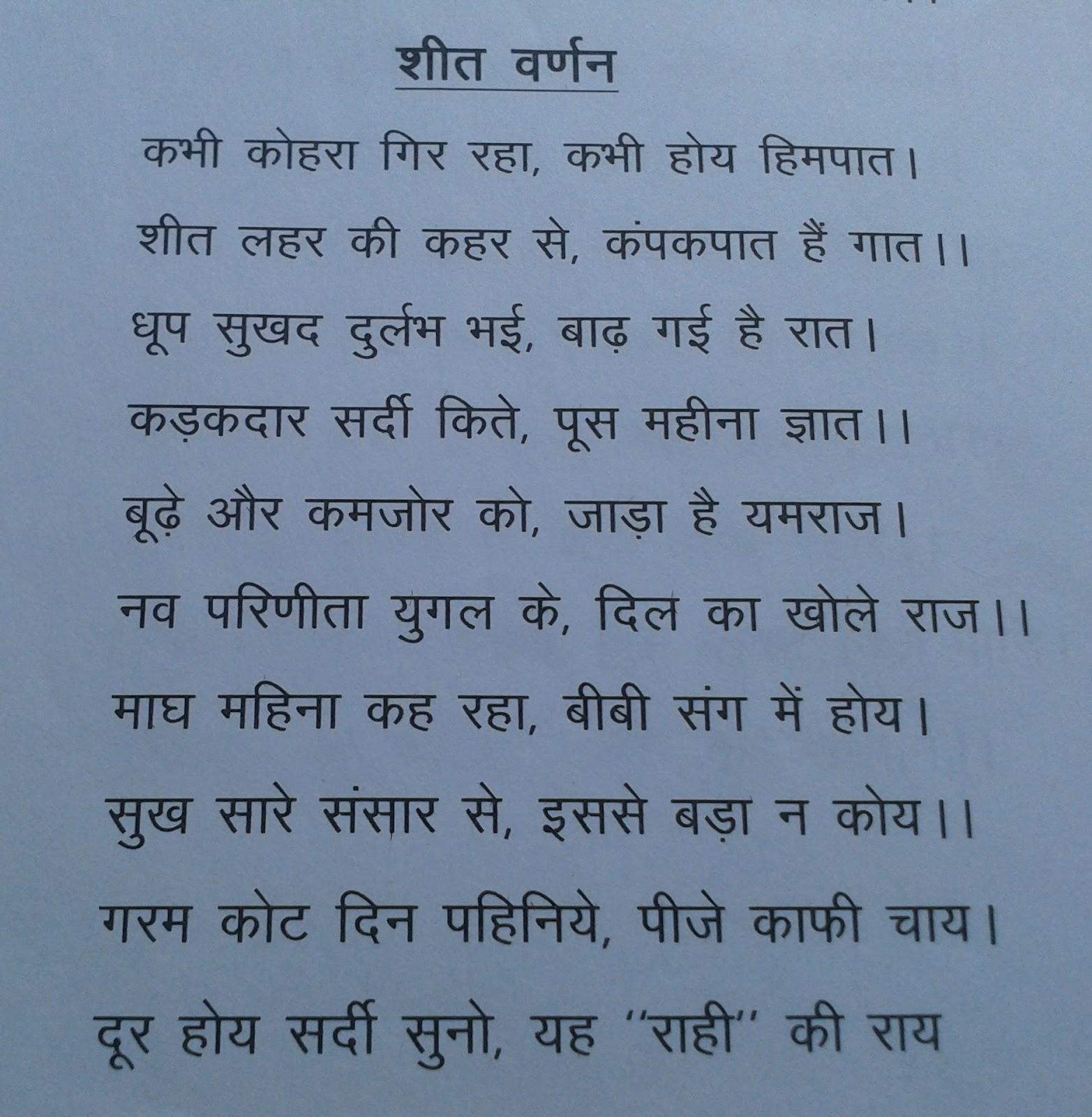 gramya jeevan in hindi Jeevan ki story in hindi, एक था दुर्ग | वह दुर्ग अति विशाल था, चोरासी लाख उसके द्वार थे और एक अतिरिक्त, prernadayak hindi story, जीवन की खोज हिंदी स्टोरी,.