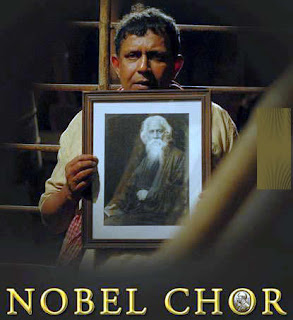 Bangla Movie Nobel Chor 