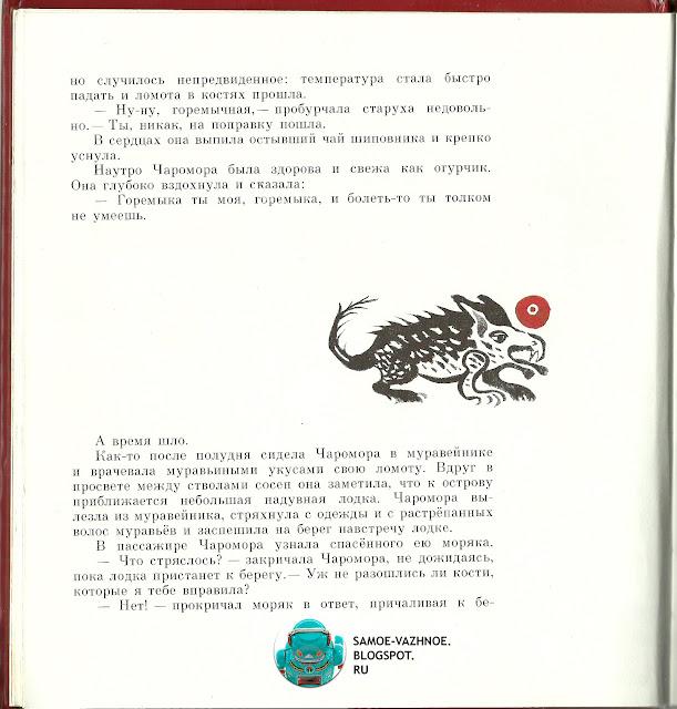 Библиотека детские книги СССР советские старые из детства