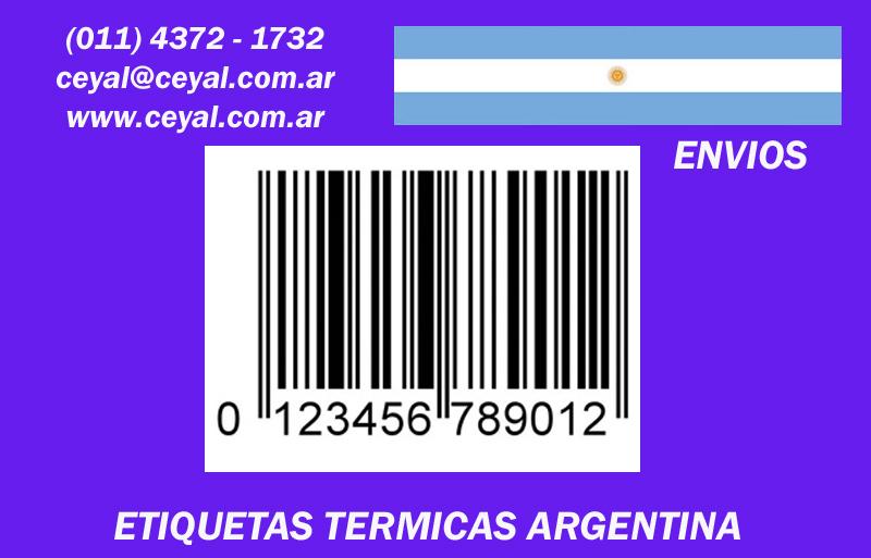 Lectores laser QR Argentina