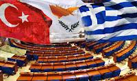 Ψήφισμα - καταπέλτης της Ε.Ε. καλεί την Τουρκία να αποσύρει το casus belli και να αναγνωρίσει την Κύπρο!