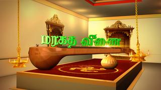 24-03-2015 – Maragatha Veenai