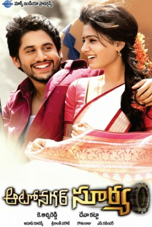 Watch Autonagar Surya (2014) DVDScr Telugu Full Movie Watch Online Free Download
