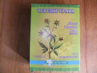 medicinal siberian chaga mushroom recipe 05