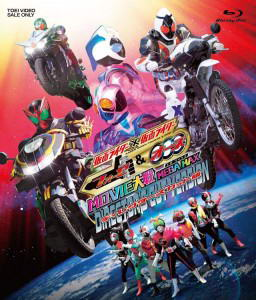 Kamen Rider x Kamen Rider Fourze & OOO Movie Taisen Mega Max DC (2012) BRRip 900MB MKV