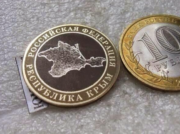 Crimea Wastes No Time - Mints New currency coin