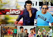 Ram Charan's Yevadu movie HQ Wallpapers New posters-thumbnail-9