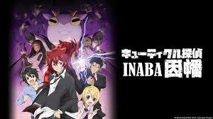 Cuticle Detective Inaba