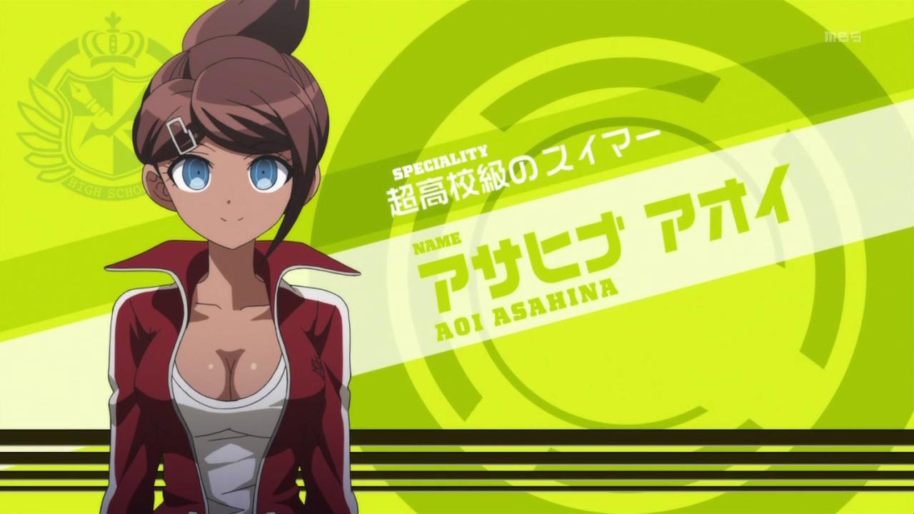Danganronpa Aoi Asahina