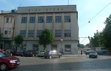 Наша будівля