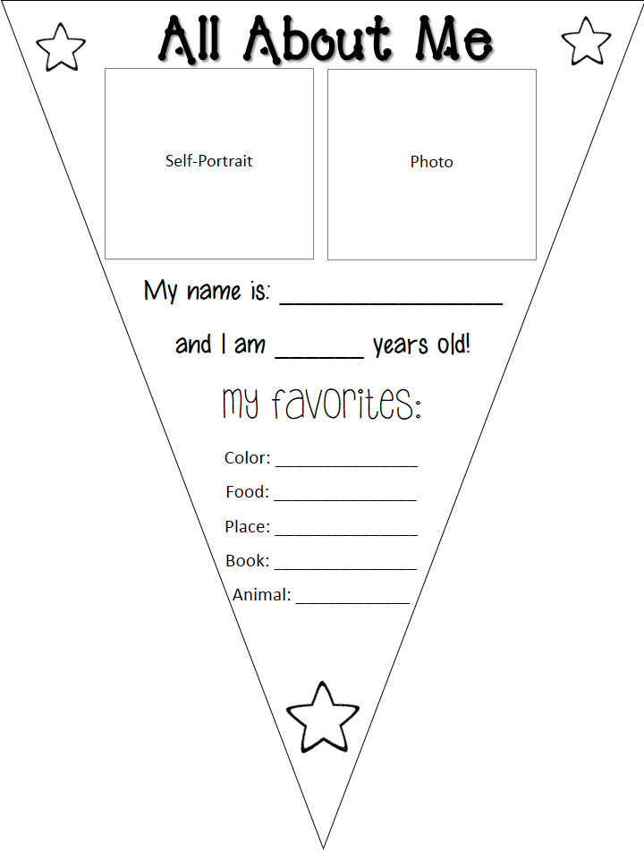 Free Printable All About Me Posters Monday: all about me pennant