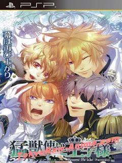 [PSP]  [猛獣使いと王子様 ~Snow Bride~ Portable] (JPN) ISO Download