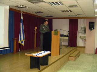 Τελετή Αποφοίτησης Αξιωματικών ΤΧ