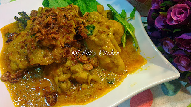 A Hyderabad Chicken Curry cooked by way of steam in a pot. Simply delicious!