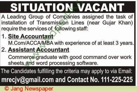 Site Accountant Assistant Accountant Jobs In Gujar Khan