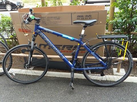 The Tokyo By Bike Loaner Bike